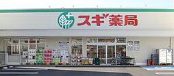愛知県名古屋市昭和区鶴舞3丁目の賃貸アパートの外観
