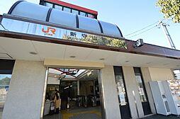 名古屋駅まで直通の「新守山駅」まで徒歩圏内.