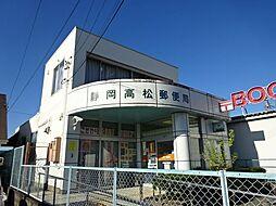静岡県静岡市駿河区宮竹1丁目の賃貸アパートの外観