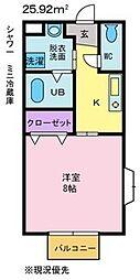 エマーユ蒼龍II[1階]の間取り