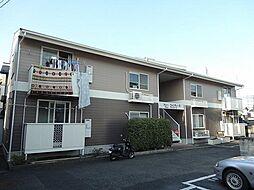 東京都府中市白糸台2丁目の賃貸アパートの外観