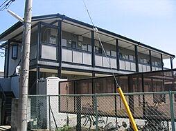 東京都武蔵野市境南町4丁目の賃貸アパートの外観