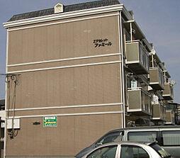 エクセレントファミール[2階]の外観