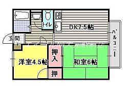 メゾンカルム富田A棟[2階]の間取り