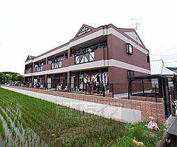 京都府木津川市加茂町里新戸の賃貸アパートの外観