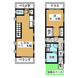 白金3ハウス