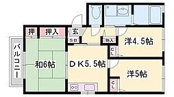 山陽姫路駅 4.9万円