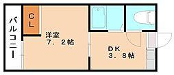 福岡県飯塚市西町の賃貸マンションの間取り