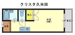 クリスタ久米田[106号室]の間取り