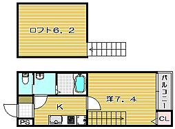 大阪府茨木市島4丁目の賃貸アパートの間取り