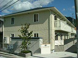 ハーミテージ A棟[1階]の外観