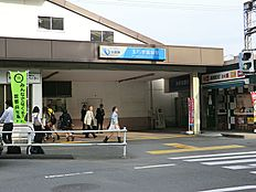 小田急線玉川学園前駅 距離約1280m
