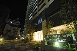 ライオンズマンション六ツ門サンリヤンタワー[11階]の外観