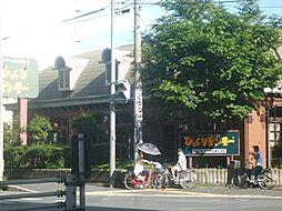 びっくりドンキー高井田店(飲食店)まで257m