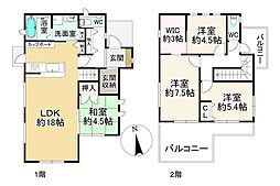福工大前駅 3,150万円