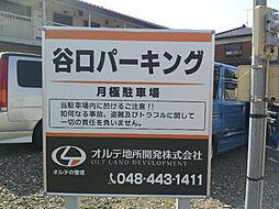 【敷金礼金0円!】谷口パーキング