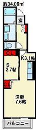 メゾン コンソラトゥール A棟[1階]の間取り