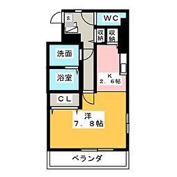 アールコーヴ押切[8階]の間取り