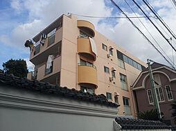 三葉ハイツ[1階]の外観