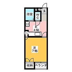 パレス大竹[1階]の間取り