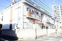広島県広島市南区東雲本町1丁目の賃貸アパートの外観