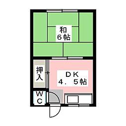 須成荘[1階]の間取り