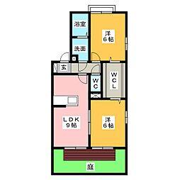オレンジガーデンII[1階]の間取り