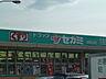 周辺,2LDK,面積55.08m2,賃料5.5万円,JR山陽本線 五日市駅 徒歩35分,広島電鉄宮島線 広電五日市駅 徒歩36分,広島県広島市佐伯区八幡東3丁目