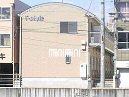 T−style江尻[1階]の外観