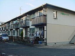 京都府久世郡久御山町大字林小字北畑の賃貸アパートの外観