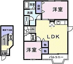 ゾーナヴェルデ2番館[2階]の間取り