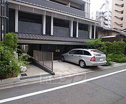 京都府京都市中京区西洞院通御池上る押西洞院町の賃貸マンションの外観