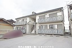 宇都宮駅 5.9万円