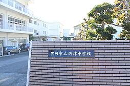 豊川市立御津中学校(813m)