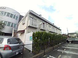 POST NISHIMURA[1階]の外観