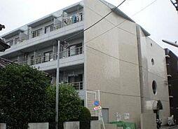 神奈川県相模原市中央区中央1丁目の賃貸マンションの外観
