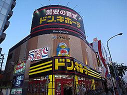 ドン・キホーテ 今池店(1200m)