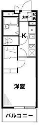 リンデンバウム[3階]の間取り