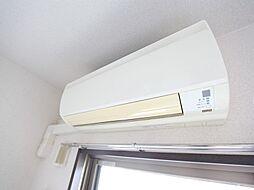 フラット矢田南のエアコン完備