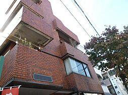 東十条藤巻ビル[2階]の外観