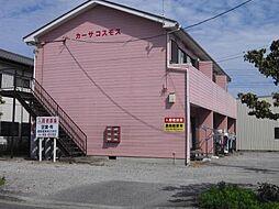 鹿島神宮駅 3.0万円