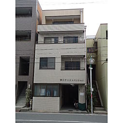 第2アリストマンション[4階]の外観