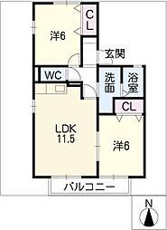 サニーガーデン B棟[1階]の間取り