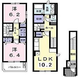 コンフォ−ル津田[2階]の間取り