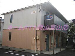 法界院駅 4.6万円