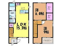 [テラスハウス] 愛媛県松山市空港通1丁目 の賃貸【/】の間取り