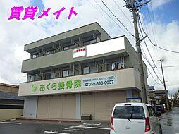 三重県四日市市阿倉川町の賃貸マンションの外観