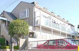 東京都練馬区関町南4丁目の賃貸アパートの外観