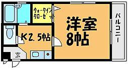アパルトメントオレンジハウスマキ[102号室]の間取り