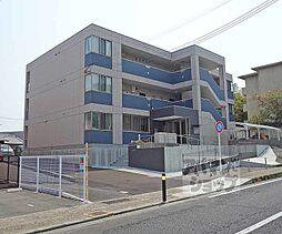 JR東海道・山陽本線 長岡京駅 徒歩13分の賃貸マンション